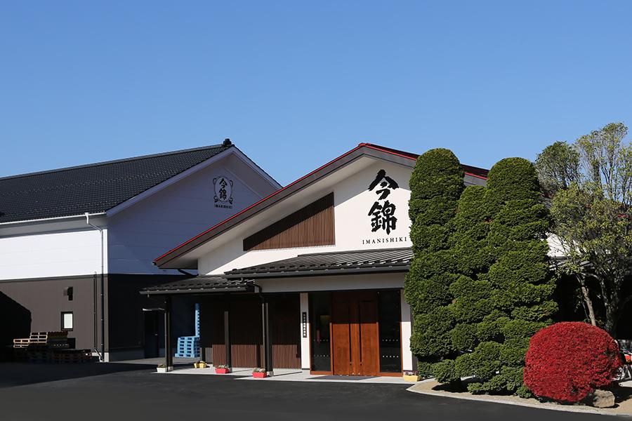 Imanishiki Yonezawa