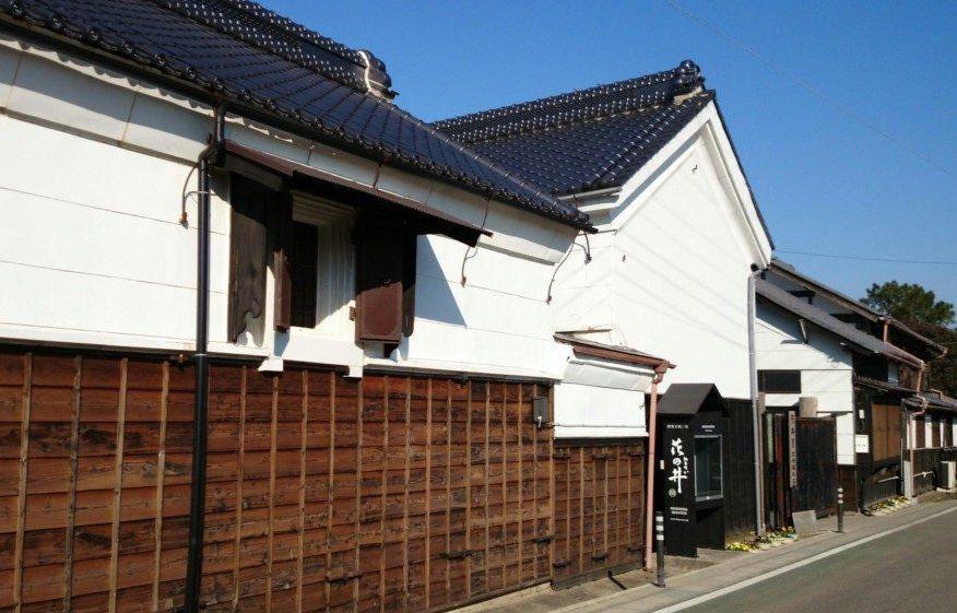 Nishioka Honten
