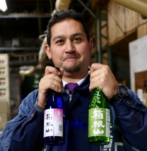 George from Inoue Shuzo
