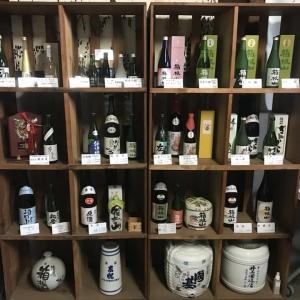 Inoue Shuzo Shop