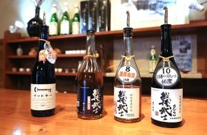 Tamagawa Shuzo sake