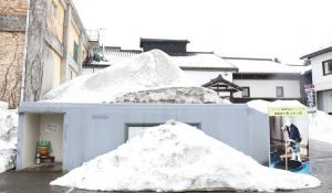 Tamagawa snow storage