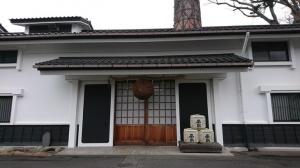 Tamura Shuzojo