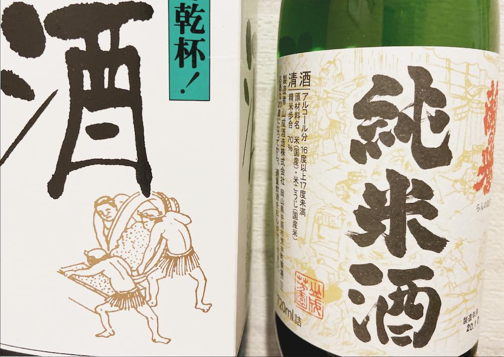 Yamanari Brewery Junmai sake, Photo by Cindy Bissig