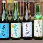 sake review by Paul