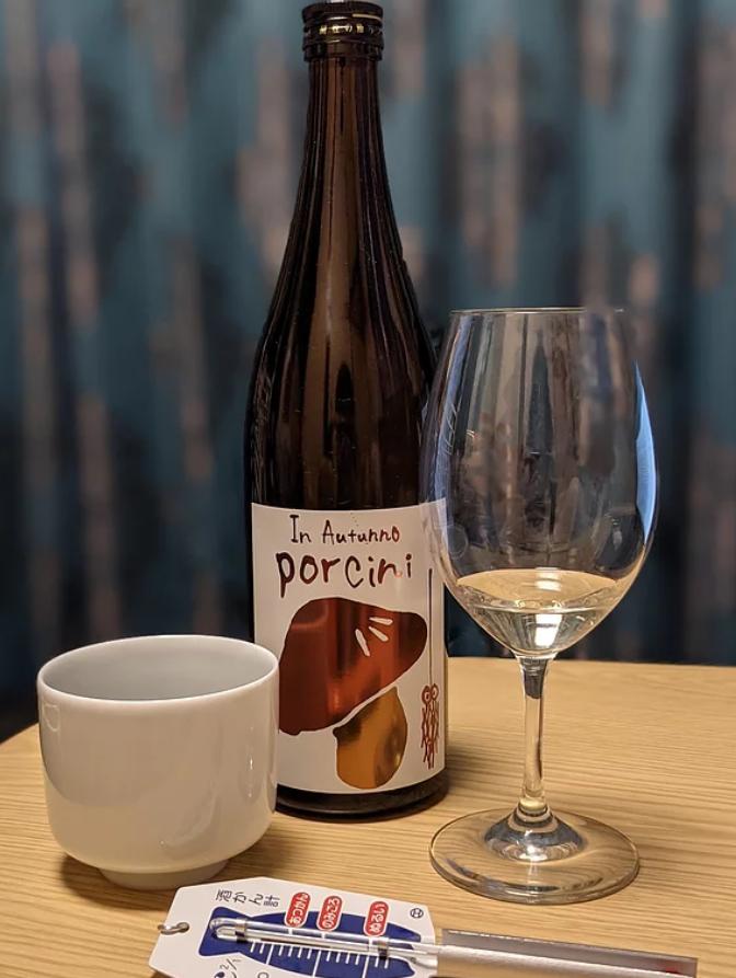 Hiyaoroshi sake
